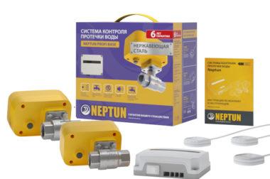 Neptun Profi Base Система защиты от протечки воды