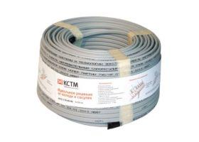 kstm-2-1000x1000